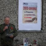 Г. Барсуков читает свои стихи