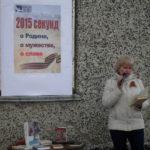 И.Гущина читает стихотворение К.Симонова
